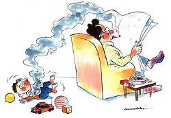 Sigaranın zararları en kısa ile Etiketlenen Konular 65