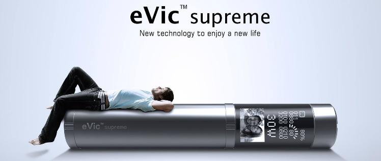 ESİGARA - JOYETECH eVic Supreme ( Siyah )